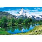 ジグソーパズル EPO-76-610 風景 アルプスの名峰 マッターホルン-スイス 2542ピース