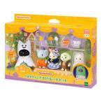 おもちゃ セ-207 シルバニアファミリー ハロウィンナイトパレードセット エポック社 [CP-SF]