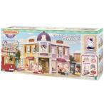 おもちゃ TS-12 シルバニアファミリー 街のおしゃれなデパート デラックスセット