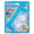 おもちゃ AQ-261 アクアビーズ ビーズピーラー [CP-AQ]