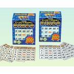 おもちゃ HAN-05363 ビンゴゲーム ビンゴカード200