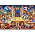 ステンドアートジグソーパズル TEN-DSG500-451 ディズニー ディズニードリームシアター (オールキャラクター) 500スモールピース [CP-D]