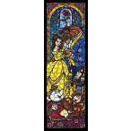 ステンドアートジグソーパズル TEN-DSG456-732 ディズニー 美女と野獣 ステンドグラス (美女と野獣) 456ピース [CP-D]