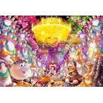 ジグソーパズル TEN-D1000-463 ディズニー ビー・アワー・ゲスト (美女と野獣) 1000ピース [CP-D]