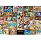 ジグソーパズル TEN-DG2000-533 ディズニー ジグソーパズルアート集 ミッキーマウス(ミッキー) 2000ピース [CP-D][CP-HD]