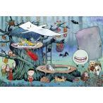 ジグソーパズル YAM-03-881 ゲゲゲの鬼太郎 妖怪の世界へようこそ 300ピース ●予約