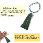 【数珠 女性用】 パワーストーンお数珠 8mm☆(数珠/女性用数珠/フローライト)  【RCP】
