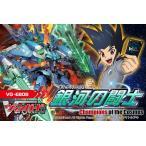 カードファイト!!ヴァンガード VG-EB08エクストラブースター 第8弾「銀河の闘士」 メール 便送料無料*1パック売り