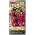 遊戯王5D's-ファイブディーズ-カード CROSSROADS OF CHAOS クロスローズ・オブ・カオス 1パック売り メール便送料無料