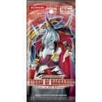 遊戯王5D's-ファイブディーズ-オフィシャルカードゲーム ストーム・オブ・ラグナロク STORM OF RAGNAROK 1パック売り メール便送料無料