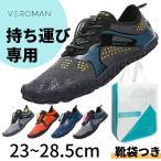 トレーニングシューズ ジム メンズ レディース 筋トレ ベアフット フィットネス VeroMan