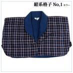 jinbeiya_10000586