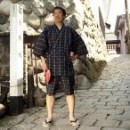 男性和服, 着物 - 甚平 メンズ しじら織 綿100% 肌触り抜群 送料無料 あすつく対応 花火大会 夏祭り コットン100%
