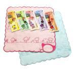 人気の『風水ガラスさるぼぼ』と『さるぼぼ刺繍入りミニタオル』各色のセット、12種類の組み合わせから選べます。 お試し 1,000円ポッキリメール便発送