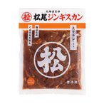 松尾ジンギスカン 公式 味付上マトン 400g 冷凍(ジンギスカン 肉 羊肉)