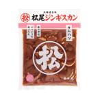 松尾ジンギスカン 公式(取扱店限定品)味付ラムハツ 冷凍(ジンギスカン 肉 羊肉)