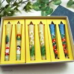 絵ろうそく/和ろうそく 冬 クリスマスローズ 特別柄限定セット 手描き絵ローソク
