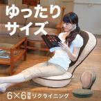 人気 座椅子 背筋がGUUUN美姿勢座椅子 エグゼボード