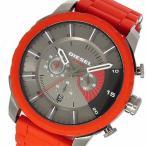 ラッピング無料 ディーゼル DIESEL ストロングホールド クオーツ クロノ メンズ 腕時計 DZ4384 ガンメタ/レッド