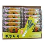 七越製菓 ギフト 彩菓ねぎみそせん(12枚入)×4セット 10001