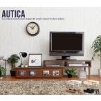 完成品 伸縮 回転 ロングセラー 引出し付き テレビボード テレビ台 PCデスク スライドAVボード AUTICA TVボード スライド式