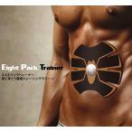 【安心の宅配便 送料無料】 エイトパックトレーナー Eight Pack Trainer エイトパック 腹筋 8パック