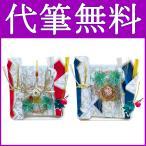 祝儀袋 お祝いセット のし袋 鳳凰セット へぎ付 男性用 御祝袋 祝儀袋 結婚 金封 結納