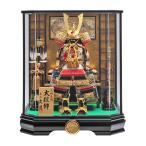五月人形 久月 5月人形 ケース 入り 鎧飾り 鎧 コンパクト 飾り yoroi50-59