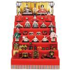 雛人形 7段飾り 15人飾り 十五人 七段 フルセット ひな人形 初節句飾り お雛様 モダン ひなまつり おしゃれ お祝い