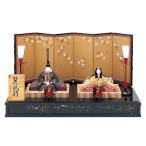 雛人形 真多呂 木目込み ひな人形 帯地本金麗鳳雛セット 平飾り 親王飾り
