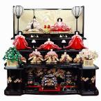雛人形 三段飾り 10人飾り ひな人形 十人