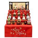 雛人形 コンパクト ひな人形 15人段飾り 五段飾り 横幅60cm ミニ お雛様 JIN雛 シリーズ