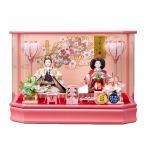 雛人形 ケース飾り ひな人形 コンパクト 可愛い ミニ さやか大三五親王飾 193-235 アクリルケース ケースバック刺繍入り