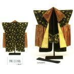 五月人形 陣羽織 七五三 被布コート 0から3歳用 はちまき付