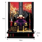 五月人形 鎧飾り 上杉謙信 豆鎧 7号 yoroi50-59