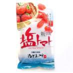 送料無料 メール便 沖縄の海塩 ぬちまーす 使用 (塩トマト&梅塩トマト) 2袋セット