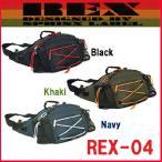 【REX-04】ゴムのカラーがお洒落です♪3way!ウエストバック☆ウエストポーチ☆ヒップバック☆ボディバック☆ボディーバック☆ショルダーバッグ