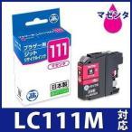 LC111M マゼンタ対応ジットリサイクルインクカートリッジ brother JIT-B111M