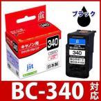 BC-340 ブラック対応ジットリサイクルインクカートリッジ Canon JIT-C340B