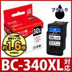 BC-340XL(大容量)ブラック対応ジットリサイクルインクカートリッジ Canon JIT-C340BXL