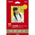 ���� Canon �̿��ѻ� ���� ������� 2LȽ 20�������GL-1012L20��