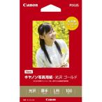 純正 Canon 写真用紙 光沢 ゴールド L判 100枚入り【GL-101L100】
