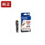 ブラック 純正インクカートリッジ EPSON エプソン ICBK70