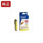 イエロー 純正インクカートリッジ EPSON エプソン ICY70L