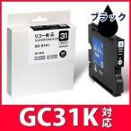 GXカートリッジ GC31K ブラック Mサイズ対応ジットリサイクルインクカートリッジ RICOH JIT-R31B