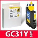 GXカートリッジ GC31Y イエロー Mサイズ対応ジットリサイクルインクカートリッジ RICOH JIT-R31Y