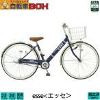 子供用自転車 エッセ 22インチ 24イ�
