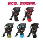 ショッピング自転車 自転車チャイルドシート 前子供乗せ OGK オージーケー FBC-011DX3