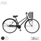 通勤通学 自転車 FINI 27インチ 変速なし シティサイクル 通勤 通学 完成車 まとめ買い可能 店頭受取送料無料