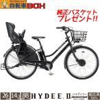 ブリヂストン 電動自転車 ハイディツー HC6B49 T.Xクロツヤケシ T.Xクロツヤケシ